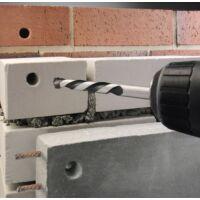 KWB PROFI TCT ROCKER ® betonfúró készlet 5-10 mm (4db-os)